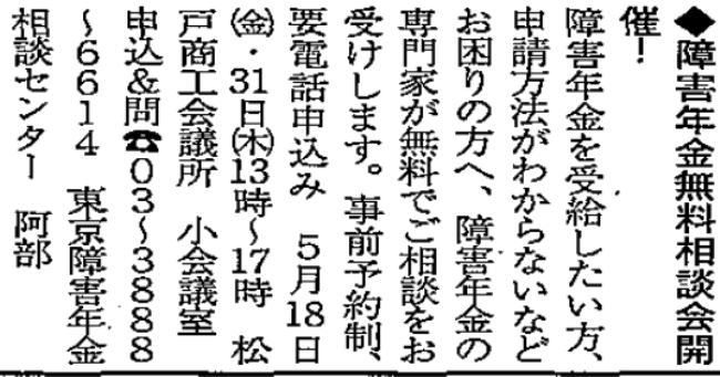 shinbun1